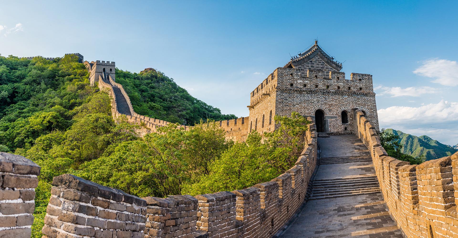 Vista panorámica de la Gran Muralla China