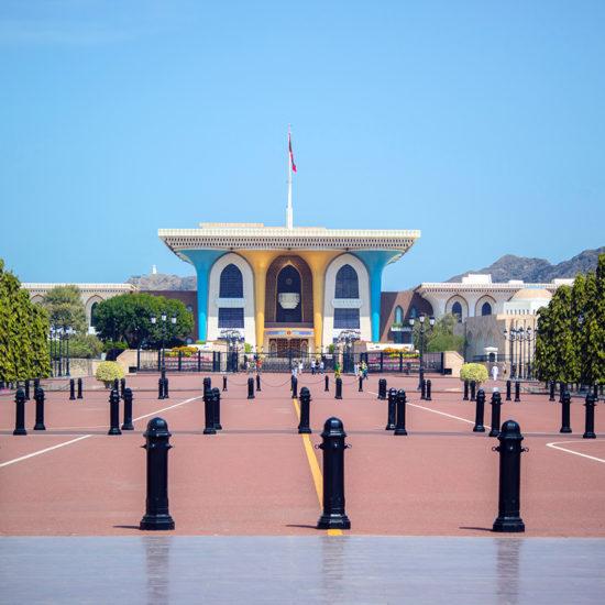 Al Alam palacio Omán