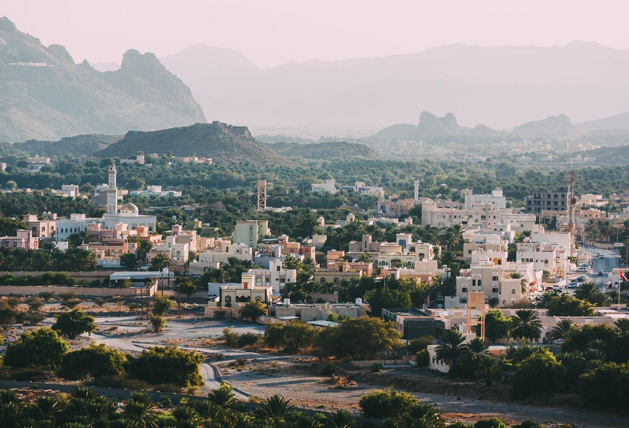 Nizwa City Omán