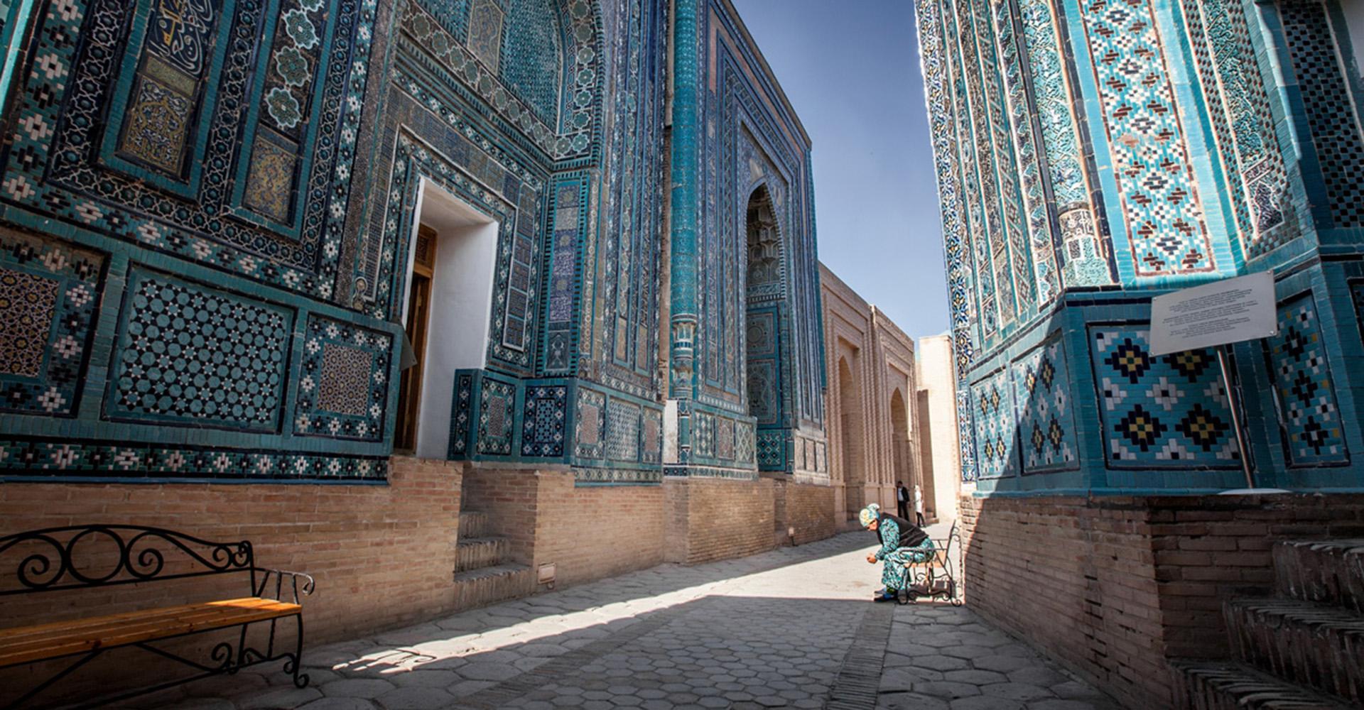 Samarqand Uzbekistan