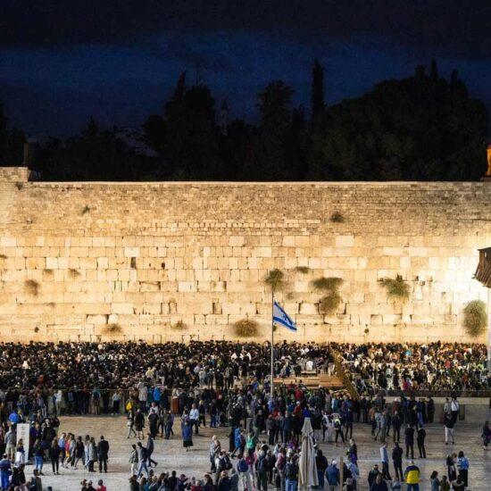 Muro occidental Jerusalen Israel