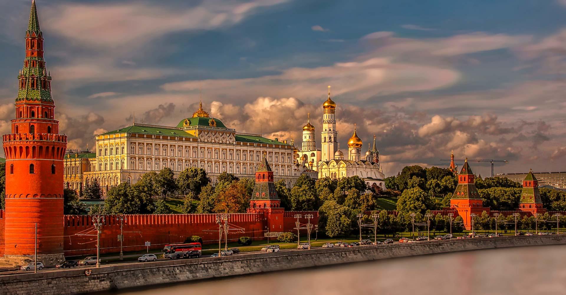 Espectacular Rusia